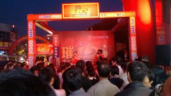 金帝集成灶参加福州时代广场建立15周年感恩回馈活动