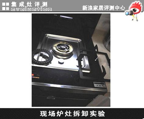 金帝集成灶品牌W900集成灶评测