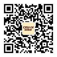"""歐斯迪吊頂""""簽動中國""""長興站再起購物狂潮"""