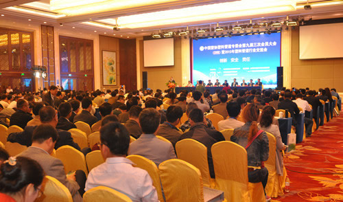 公元集团参加中国塑协塑料管道专委会第九届三次会员大会