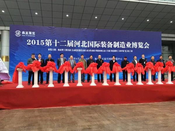 天正電氣精彩亮相第十二屆河北國際裝備制造業博覽展