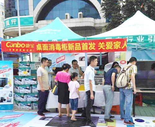 康宝桌面消毒柜在苏宁国美全国首发上市