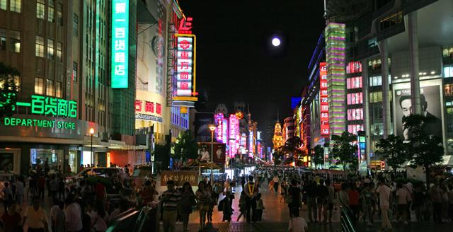 百联集团旗下11家大型门店获上海实施离境退税新政首批试点