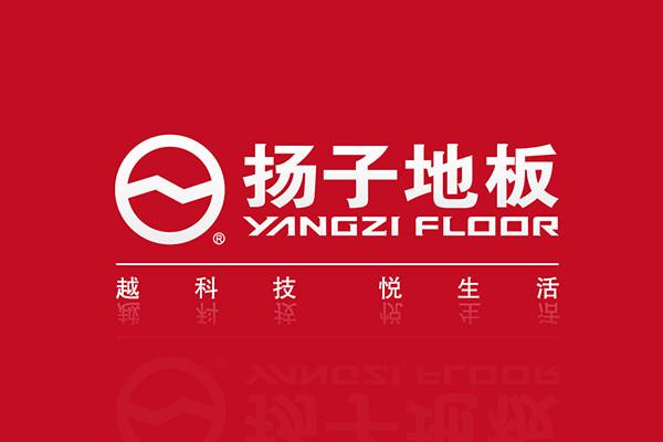 扬子地板携手中国知名装修门户土巴兔 共创互联网家装新体验