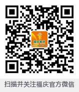 福慶E0級生態板做家具怎么樣