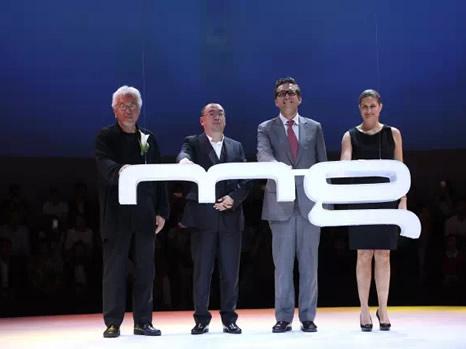 美即面膜品牌发布会在上海世博秀场顺利举办