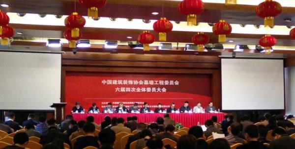 坚硬朗荣获中国修盖幕墙行业叁什年凸起产贡献企业父亲奖品