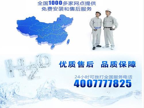 法兰尼净水器品牌定位清晰 吸引众多经销商加盟