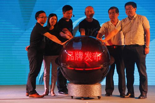 中国人才暖和线成举行18周年品牌颁布匹会