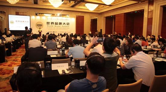 豪爵摩托荣居中国500最具价值品牌总排行榜第73位 连续12年行业排名遥遥领先