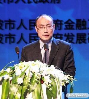 罗孟波-宁波银行行长介绍