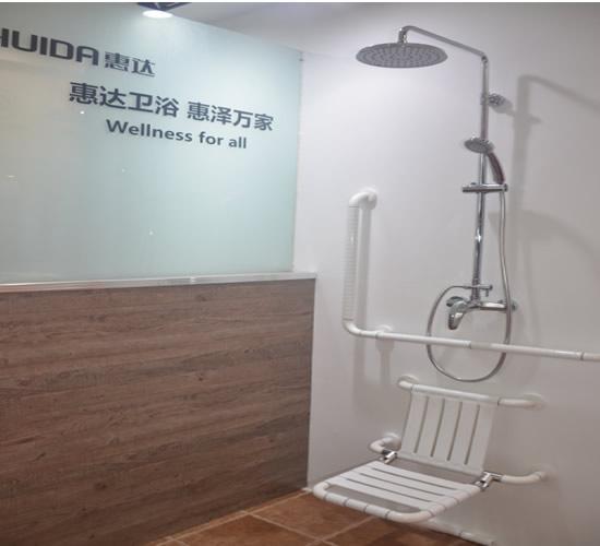 惠达卫浴关爱老年人适老系列卫浴产品温情巨献