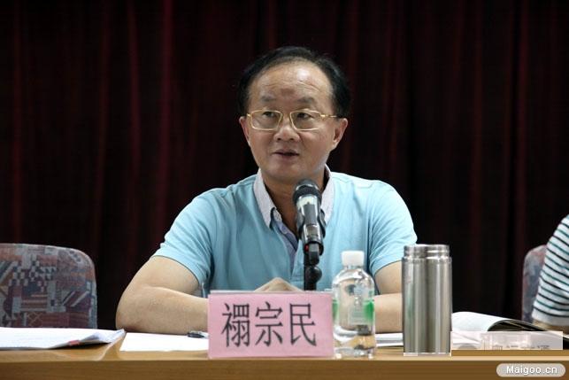 禤宗民-广东粤运交通股份有限公司董事长介绍
