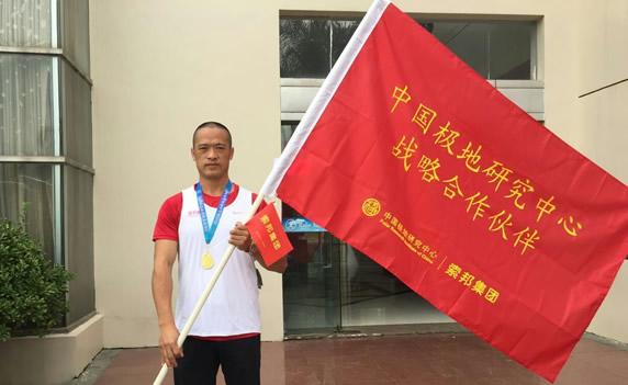 索邦管業參加武夷山國際馬拉松賽