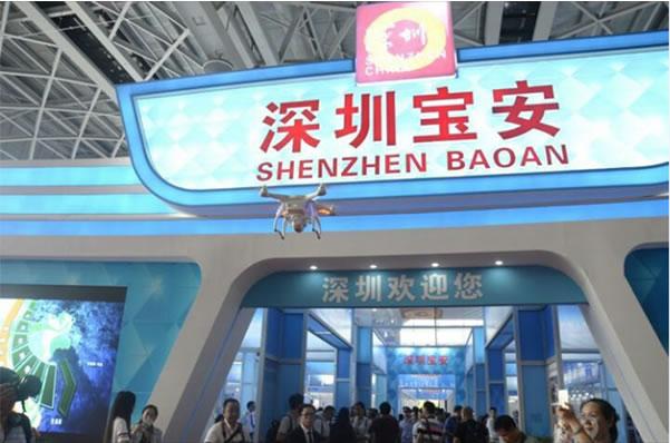 艾特航空科技攜手寶安企業亮相第十二屆東盟博覽會