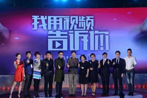 搜狐视频推年度战略 青春视界引爆
