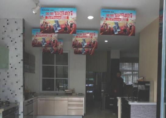 金帝集成灶湖北应城专卖店装修完毕欢迎俏厨娘报名参加活动