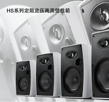 惠威音响智能公共广播系统进驻成都万达广场