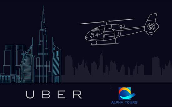 Uber在迪拜推出私人直升机服务 费用为每人4000元