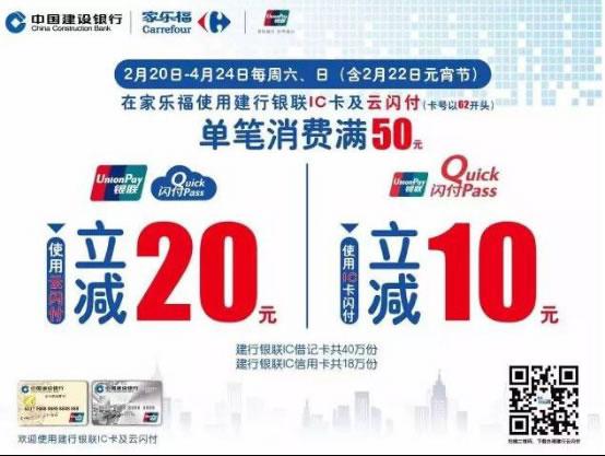 家乐福成国内首批支持Apple pay的商家 重磅推出刷卡优惠大礼