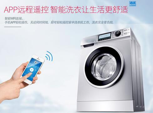 格蘭仕智能家電將重磅推出整套搭載G+智慧家居系統