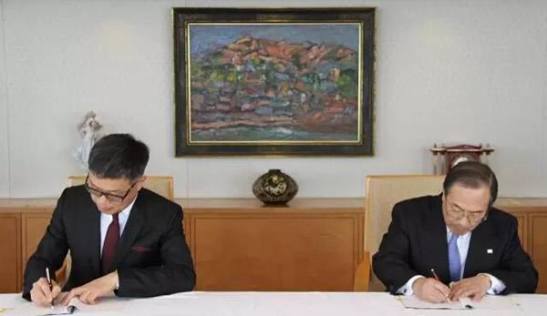 美的集團耗資537億日元收購東芝家電80%股權