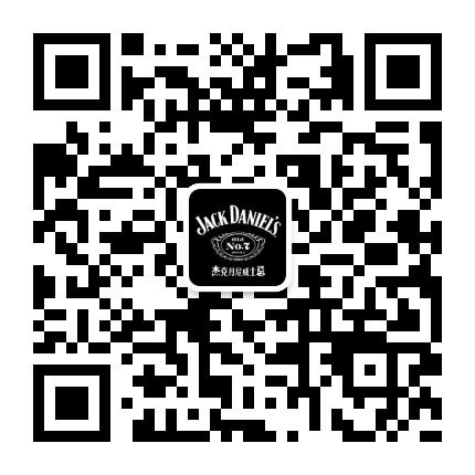 【杰克丹尼威士忌官网】杰克丹尼威士忌微信 杰克丹尼威士忌怎么样