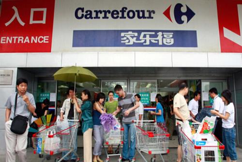 家乐福超市启动新发展战略及新组织架构