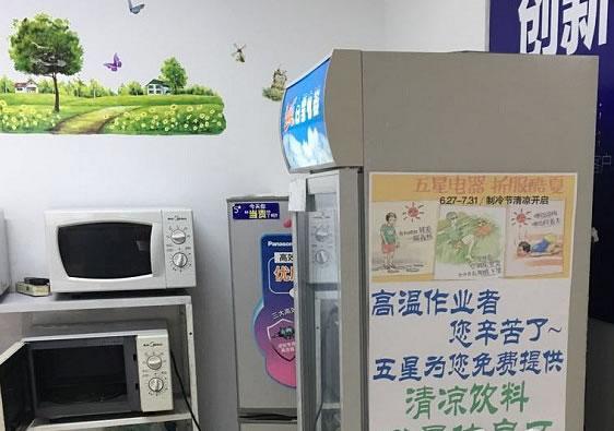 五星電器為高溫作業者提供清涼驛站 戰暑公益進行時