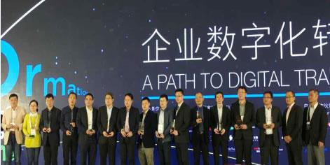 """五星电器""""万镇通""""荣获中国连锁业O2O大奖"""