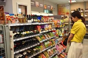 """麦德龙便利店品牌合麦""""落地上海正式开业"""