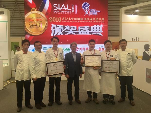 麦德龙成功荣获SIAL中国国际顶级厨师邀请赛金奖