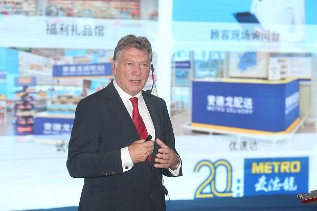 麥德龍中國迎來二十周年慶 與你共成就