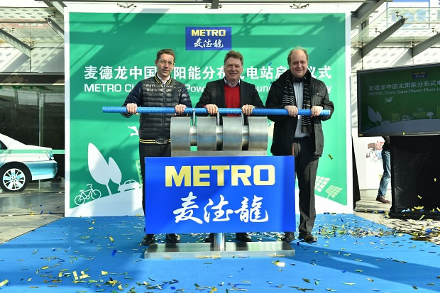 麥德龍自發自用 啟動中國首個分布式太陽能電站