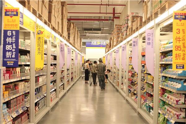 麦德龙浙江省第8家门店绍兴商场盛大开业