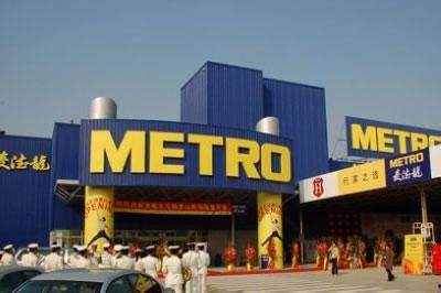 麦德龙将超市和电子消费品业务拆分并独立上市