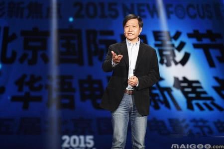 雷軍-北京小米科技有限責任公司董事長