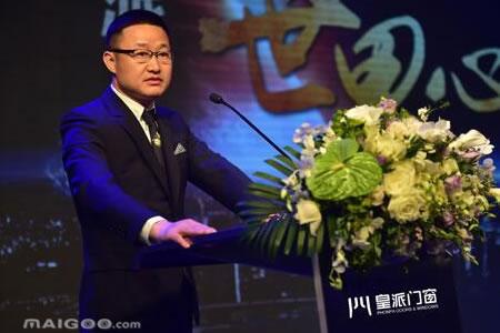 朱福庆-佛山市皇派门业有限公司董事长介绍