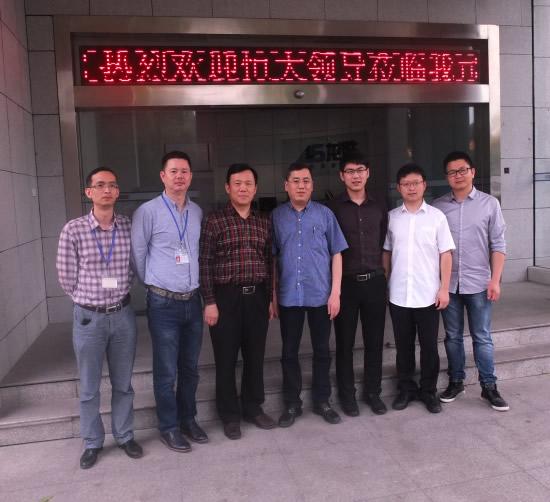 广州恒大材料设备有限公司董事长参观名族全健康吊顶展厅