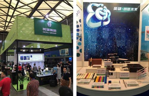 英雄集团积极参加第110届中国文化用品商品交易会