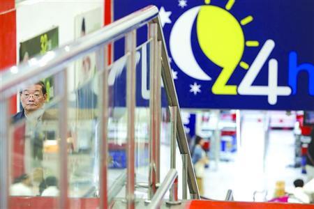 家樂福商場將開設首家24小時營業門店
