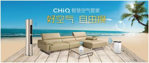 長虹空調智能技術喜獲中國家電科技進步獎