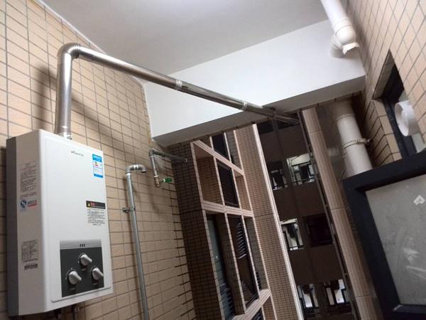 万和热水器牵手富力地产 助力杨箕村改造