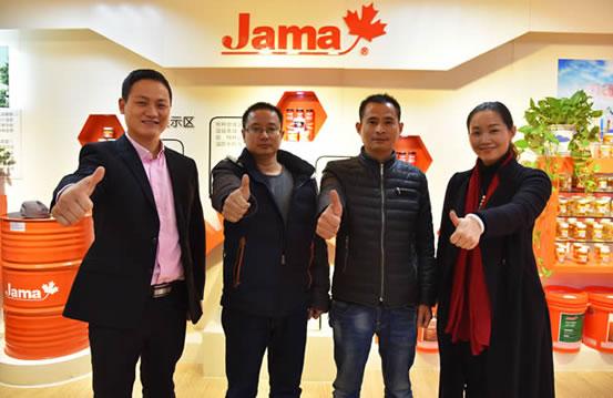 热烈祝贺加美润滑油签约江西萍乡市机油代理商