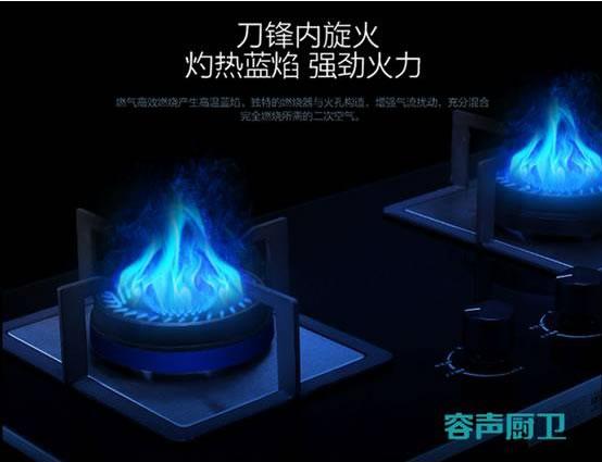 广东厨卫电器容声聚能燃气灶性能特点介绍