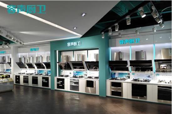 让厨房充满爱的味道 容声高端厨卫电器提升生活品质