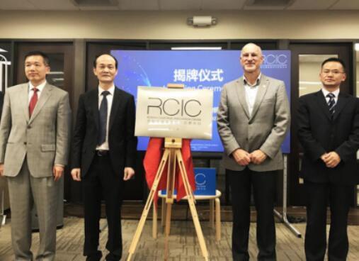 老板电器创新中心落地美国硅谷:中国厨电开启全球时间