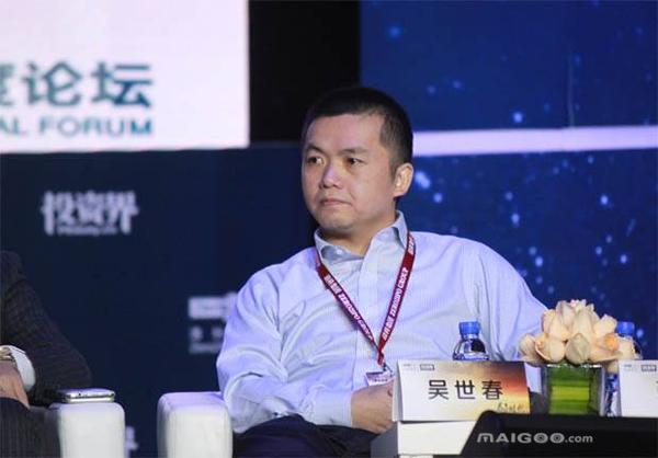吴世春-梅花天使基金创始合伙人介绍