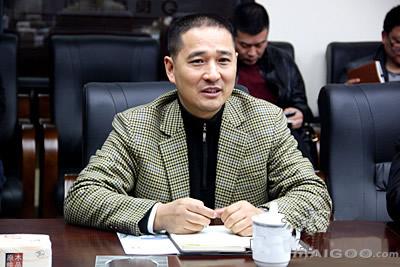 余胜者-良精集团有限公司董事长介绍
