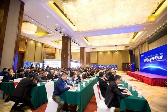 龍勝管業第二十三屆經銷商峰會隆重召開 戰略新高度開啟品牌新篇章
